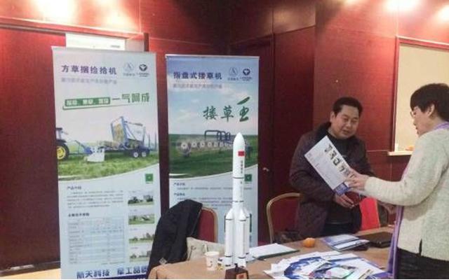2015第四届高产优质牧草种植加工技术研讨会现场图片