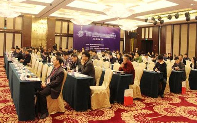 2015(第九届)中国润滑油产业研讨会现场图片