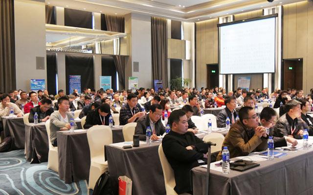 2016年第十届中国油品市场研讨暨供需联谊会现场图片
