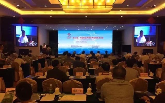 2016(第三届)中国军民两用技术应用推进大会现场图片