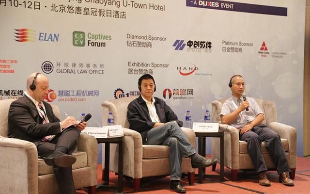 2015第八届中国租赁业峰会现场图片
