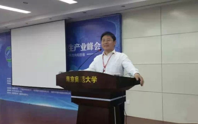 首届中国聚丙烯(PP)再生产业峰会现场图片