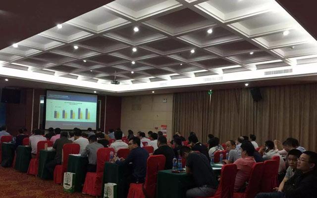 第八届聚氨酯软泡技术高峰论坛研讨会现场图片