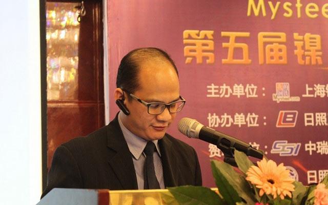 2015年中国(日照)第五届镍钢产业链高峰论坛现场图片