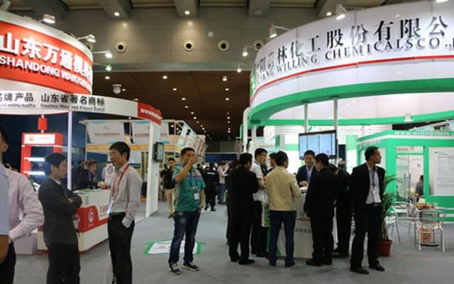 2015中国橡胶年会现场图片