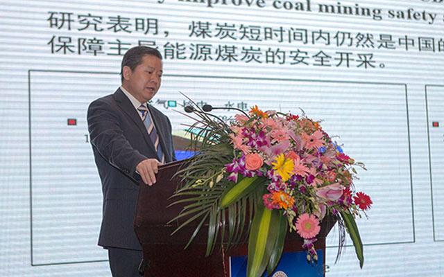 第七届国际矿业科学与技术大会现场图片