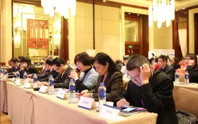 第一届(2015)粤港澳整形美容高峰论坛现场图片