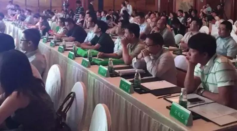 2015中国绿色资本论坛现场图片