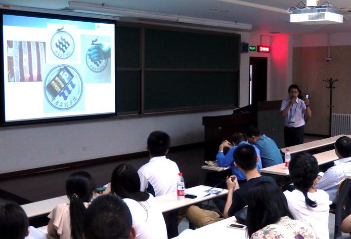 全国2015第十届有机固体电子过程暨华人有机光电功能材料学术讨论会现场图片