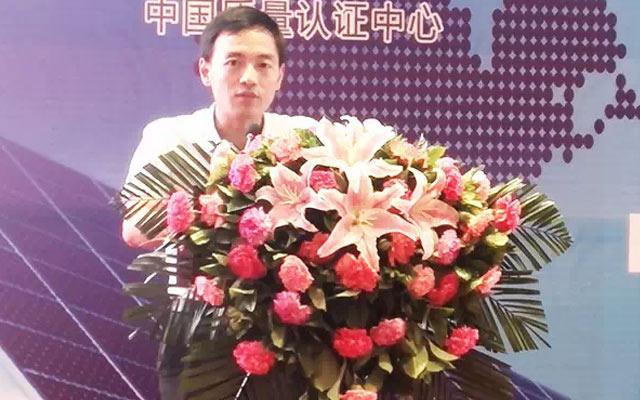 第二届(2015)中国大中型光伏电站建设与运营提效论坛现场图片