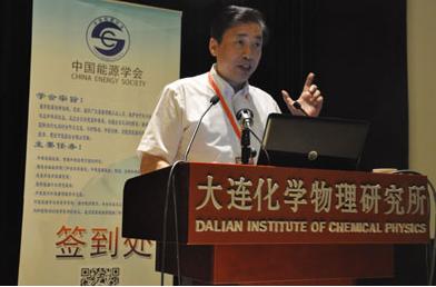 2015第六届中国能源科学家论坛暨第四届DNL洁净能源会议现场图片
