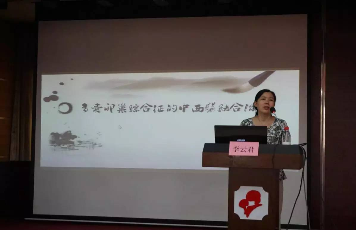 2015年湖北省中西医结合妇产科学术年会现场图片