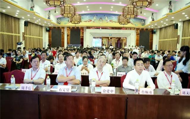 2015年首届中国太阳能热发电大会现场图片