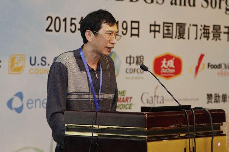 2016第七届中国DDGS暨高粱、大麦大会现场图片