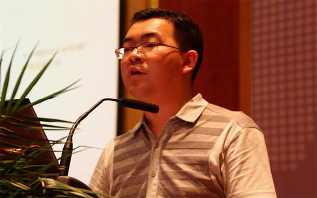 2015第三届西南(贵阳)煤焦市场研讨会现场图片