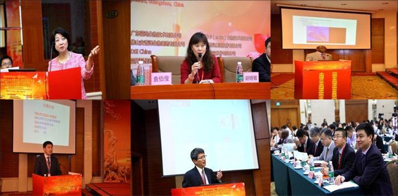 2015第四届安全药理学国际学术研讨会现场图片