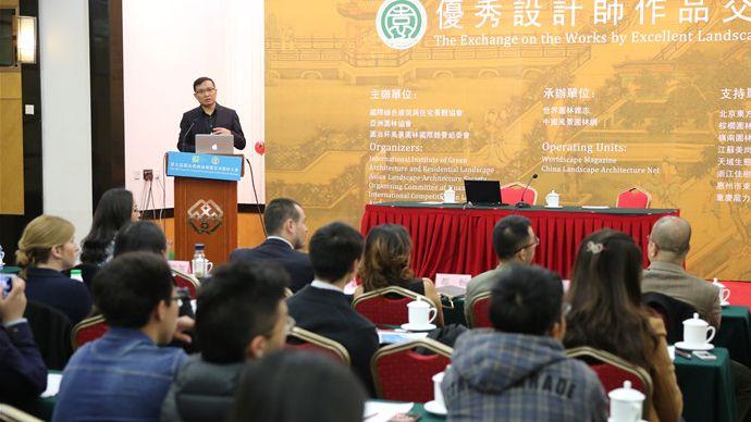 第五届园冶高峰论坛暨亚洲园林2015大会现场图片