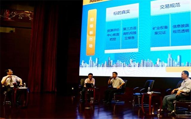 2015中国探矿者年会现场图片