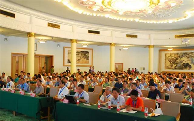 第四届全国电能质量学术会议现场图片