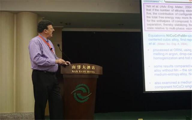 2015第8届微纳尺度材料性能国际研讨会现场图片
