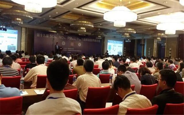 第十九届SO2、NOX、PM2.5、Hg污染防治技术研讨会现场图片