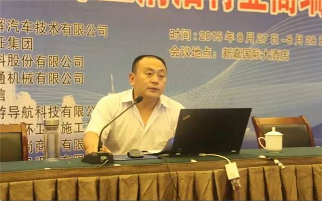 2015第四届中国(昌邑)环卫清洁行业高端论坛现场图片