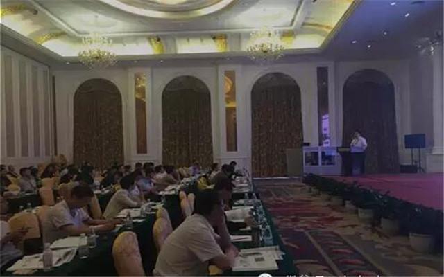 2016中国化工园区与产业发展论坛现场图片