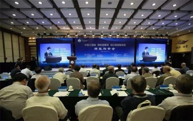 2015第三届能源论坛现场图片
