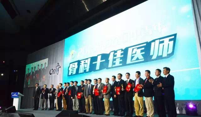 第九届中国骨科医师年会(CAOS 2016)现场图片