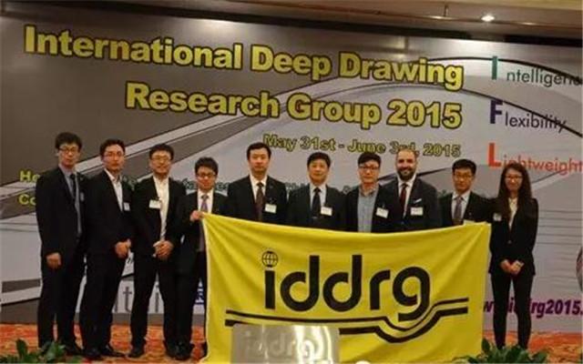 2015国际板成形学术会议(IDDRG2015)现场图片