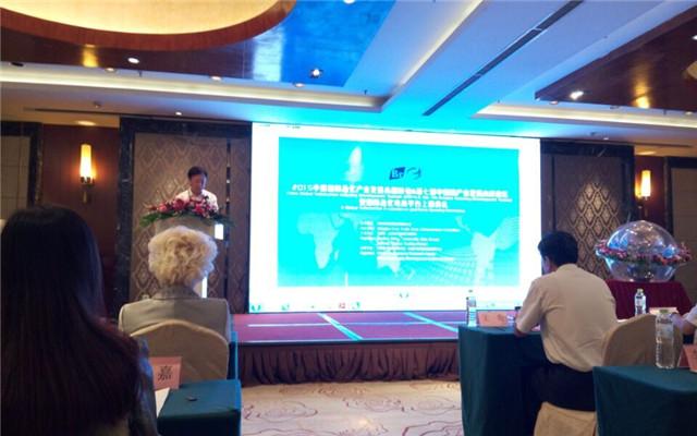 2015中国国际盐化产业发展高端峰会&第七届中国溴产业发展高峰论坛现场图片