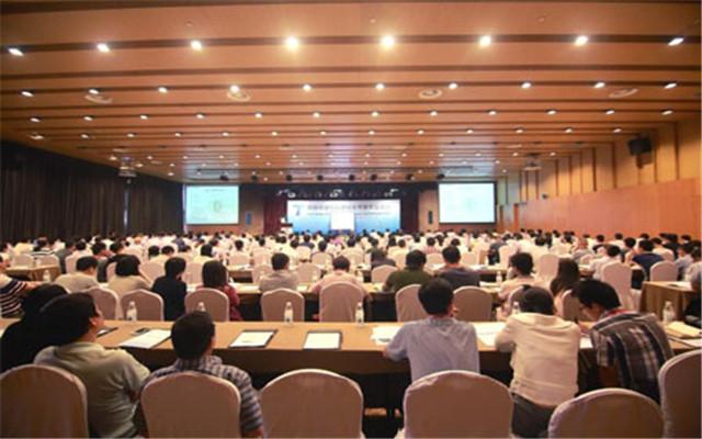 首届中国氚科学与技术学术交流会现场图片