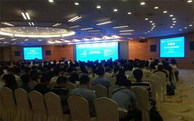2016第五届国际新材料大会现场图片
