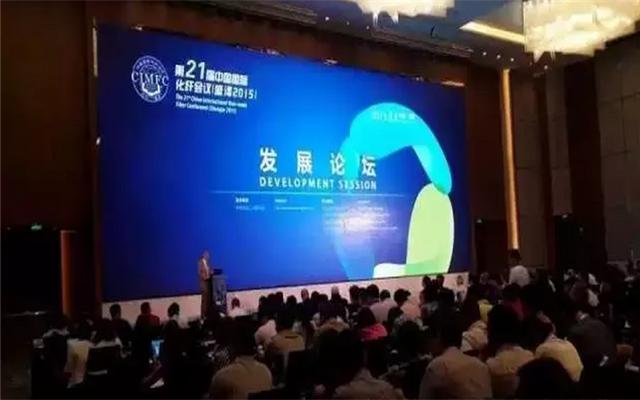 第22届中国国际化纤会议(福州2016)现场图片