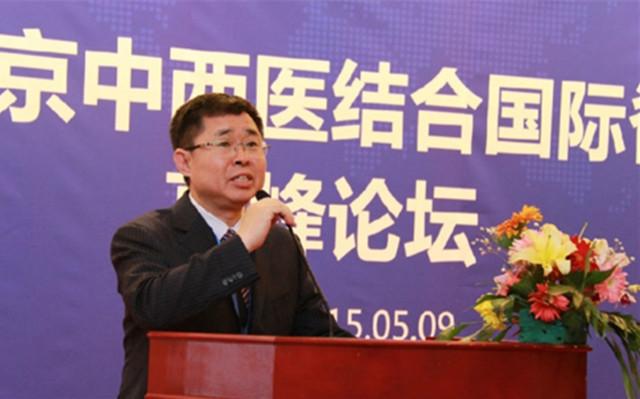 第一届北京中西医结合国际脊柱微创高峰论坛现场图片