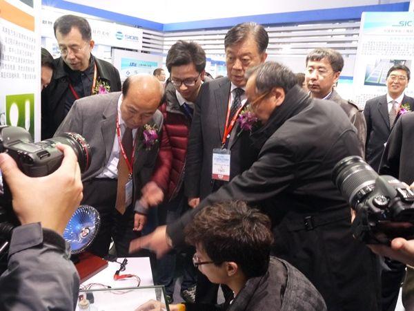 2015中国国际稀土产业发展成果展暨稀土高峰论坛现场图片