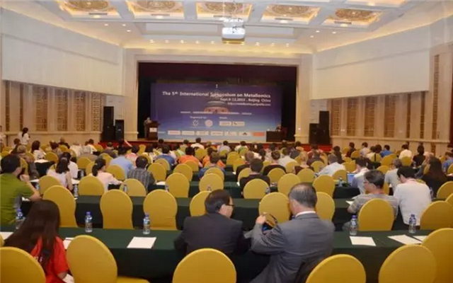 The 5th International Symposium on Metallomics现场图片