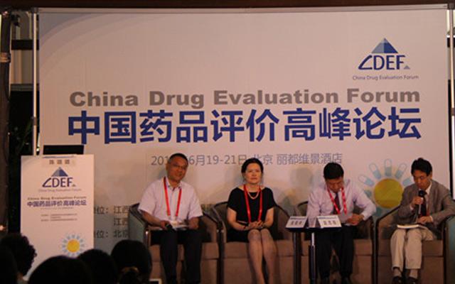 2015中国药品评价高峰论坛(江西站) 现场图片