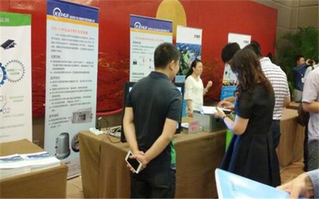2015年配电网接地技术与故障处理研讨会现场图片