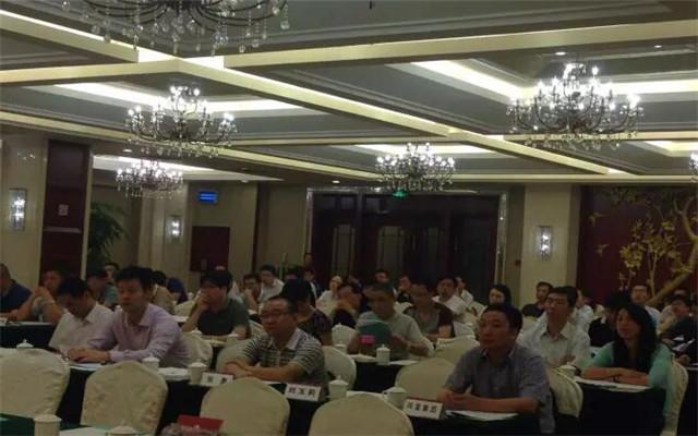 中国五矿化工进出口商会磷及磷制品市场研讨会现场图片