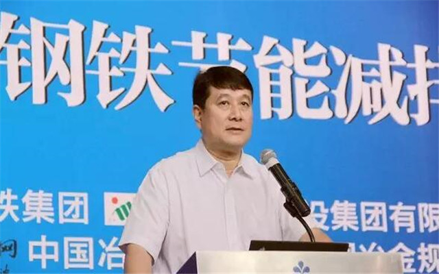 2016(第七届)中国钢铁节能减排论坛现场图片