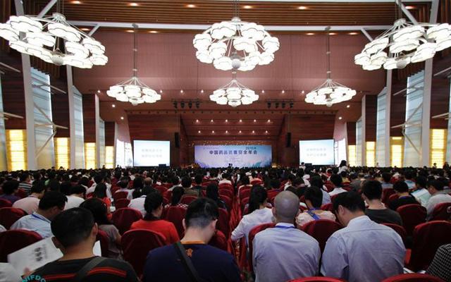 2015年中国药品质量安全年会现场图片