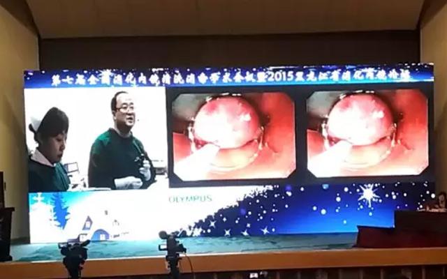 第七届全国消化内镜清洗消毒学术会议现场图片