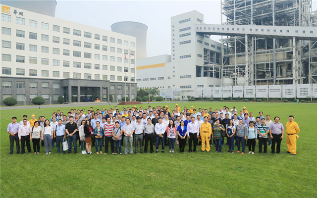 2015清洁高效燃煤发电技术交流研讨会现场图片