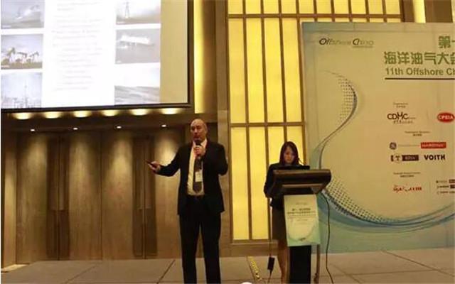 第十一届中国国际海洋油气大会现场图片