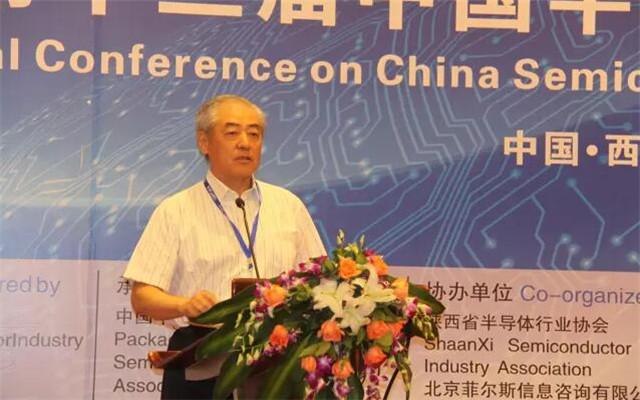 2015年第十三届中国半导体封装测试技术与市场年会现场图片