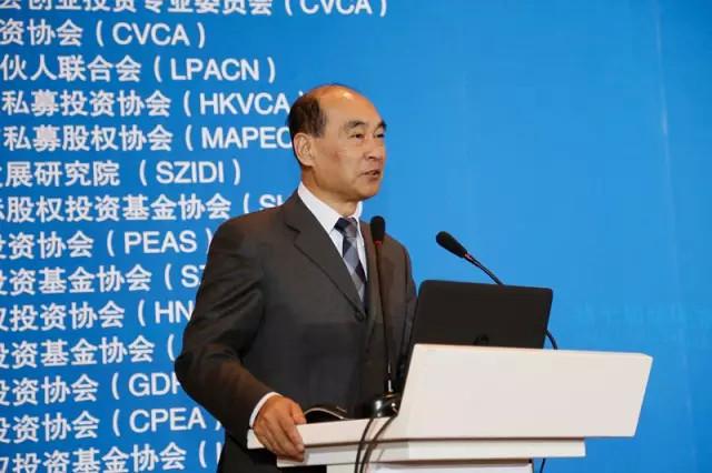 第七届全球PE北京论坛现场图片