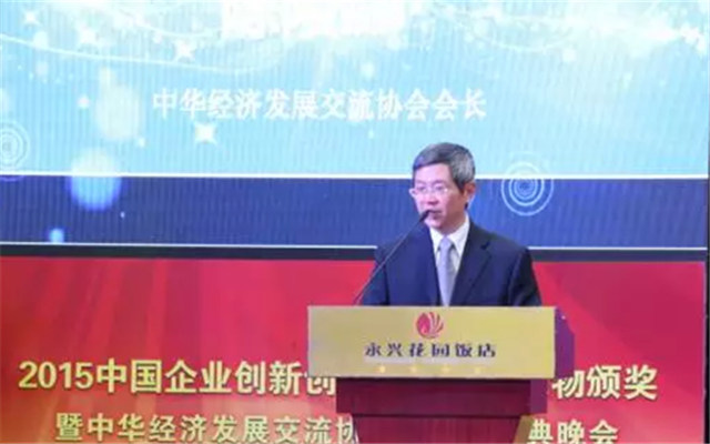 2015中国企业创新创富年度风云人物高峰论坛现场图片