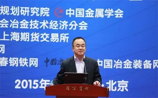2015(第四届)中国钢铁技术经济高端论坛现场图片