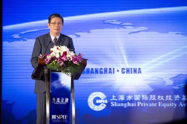 2015外滩金融•上海国际股权投资论坛现场图片
